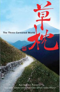 Three Cornered World
